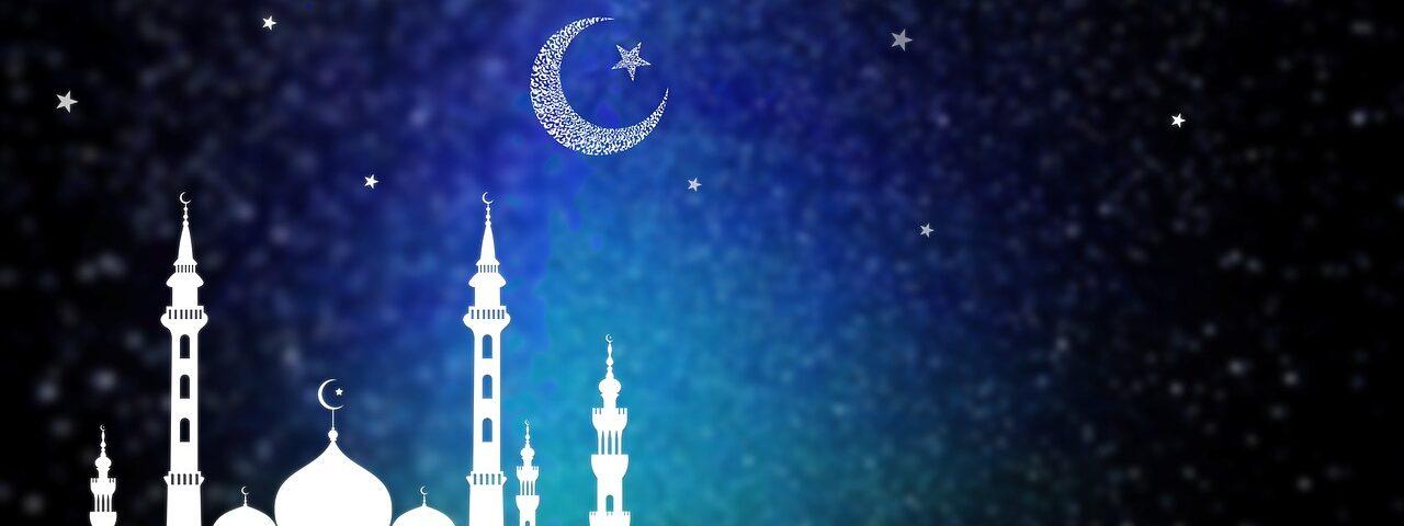 kurban bayram i tyrkiet, kurban bayram 2020, kurban bayram islam, offerfest islam, den islamiske månekalender, eid 2020